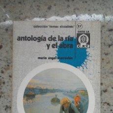Libros de segunda mano: TEMAS VIZCAÍNOS 27 ANTOLOGIA DE LA RIA Y EL ABRA. Lote 55023971