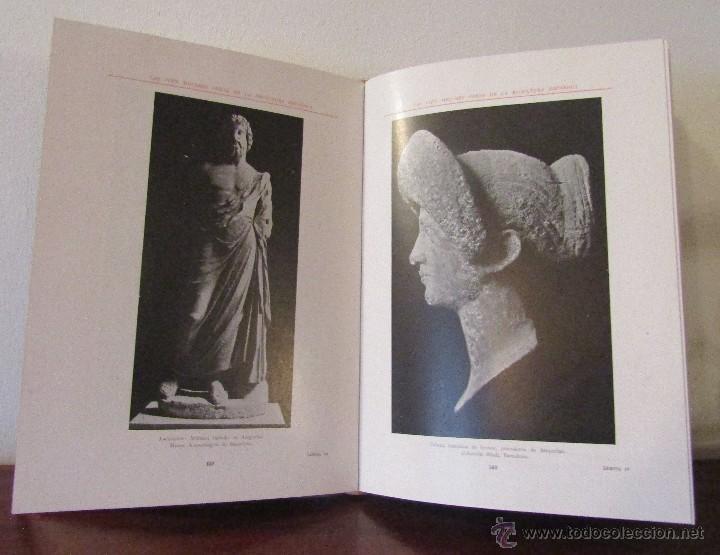 Libros de segunda mano: 3 LIBROS LAS CIEN MEJORES OBRAS DE -PINTURA-ESCULTURA-ARQUITECTURA ESPAÑOLA TODOS EN 1ª EDICION - Foto 15 - 55039652