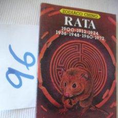 Libros de segunda mano: ZODIACO CHINO - RATA. Lote 55065780
