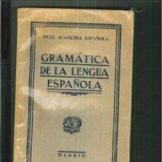 Libros de segunda mano: GRAMÁTICA DE LA LENGUA ESPAÑOLA. REAL ACADEMIA. Lote 55101886