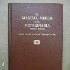 Libros de segunda mano: EL MANUAL MERCK DE VETERINARIA - TAPA DURA - PRIMERA EDICIÓN (VER FOTOS). Lote 55145299