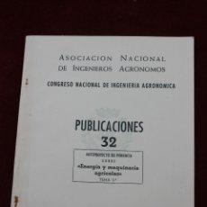 Libros de segunda mano: CONGRESO NACIONAL DE INGENIERIA AGRONOMICA, PUBLICACIONES MADRID, 1950. Lote 55812803