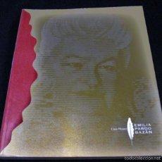 Libros de segunda mano: CASA MUSEO,EMILIA PARDO BAZAN. Lote 55998611