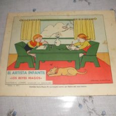 Libros de segunda mano: EL ARTISTA INFANTIL EDITORIAL LUMEN. Lote 56005168