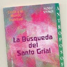 Libros de segunda mano: CRISTO Y EL MUNDO ESPIRITUAL. LA BÚSQUEDA DEL SANTO GRIAL -RUDOLF STEINER- (ANTROPOSOFÍA).. Lote 56046390