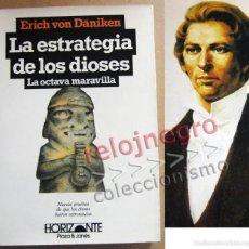 Libros de segunda mano: LA ESTRATEGIA DE LOS DIOSES - OCTAVA MARAVILLA - ERICH VON DÄNIKEN - MISTERIO - LIBRO MUY ILUSTRADO. Lote 56052147