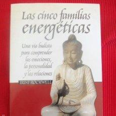 Libros de segunda mano: LAS CINCO FAMILIAS ENERGETICAS-IRINI ROCKWELL. Lote 113176996