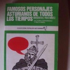 Libros de segunda mano: FAMOSOS PERSONAJES ASTURIANOS DE TODOS LOS TIEMPOS. (BIOGRAFIAS PARA NIÑOS). . Lote 56330437