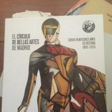 Libros de segunda mano: EL CIRCULO DE BELLAS ARTES DE MADRID, 125 AÑOS DE HISTORIA, EDICION CONMEMORATIVA. Lote 56337624