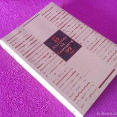 Libros de segunda mano: 25 ARTISTAS DE CATALUNYA 92, 1993, REPSOL. Lote 56527976