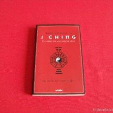 Libros de segunda mano: I CHING,EL LIBRO DE LAS RESPUESTAS,FLAMINIA NOMIGLIANO. Lote 131219644