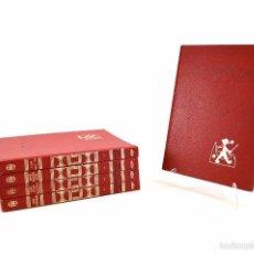 Libros de segunda mano: LOTE - DIME POR QUÉ - 1-5 ED. ARGOS ENCICLOPEDIA BÁSICA. Lote 56572361