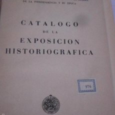 Libros de segunda mano: II CONGRESO INTERNACIONAL DE LA GUERRA DE LA INDEPENDÉNCIA Y SU ÉPOCA. 13 PONENCIAS + LÁMINAS.. Lote 56753788