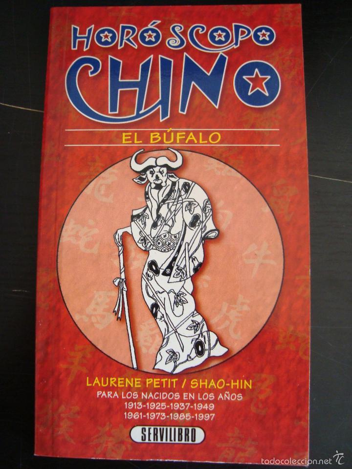 HOROSCOPO CHINO. EL BUFALO. LAURENT PETIT /SHAO- HIN. SERVILIBRO. (Libros de Segunda Mano - Parapsicología y Esoterismo - Otros)