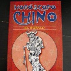Libros de segunda mano: HOROSCOPO CHINO. EL BUFALO. LAURENT PETIT /SHAO- HIN. SERVILIBRO.. Lote 56922961