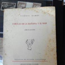 Libros de segunda mano: FABULAS DE LA MAÑANA Y EL MAR. Lote 56985397