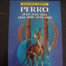 Libros de segunda mano: EL PERRO. ZODIACO CHINO 1910-1922-1934-1946-1958-1970-1982. CATHERINE AUBIER. SIGNOS.. Lote 139205088