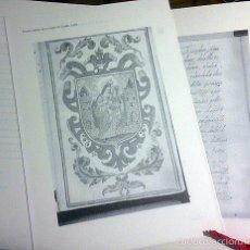 Libros de segunda mano: PASEO POR EL ARCHIVO DE TRUJILLO. (70 PG. 46 HOJAS CON LÁMINAS FACSÍMILES. CARPETA (MURO CASTILLO. Lote 57181574