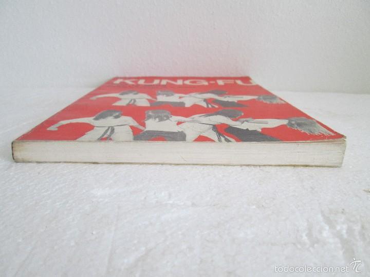 Libros de segunda mano: KUNG - FU PARA LA MUJER. KAN YI. EDITORIAL CAYMI. 1974. VER FOTOGRAFIAS ADJUNTAS - Foto 3 - 57313860