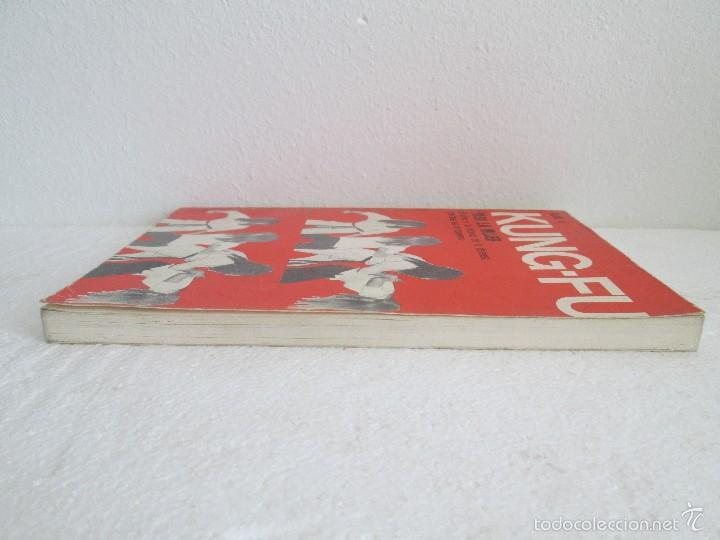 Libros de segunda mano: KUNG - FU PARA LA MUJER. KAN YI. EDITORIAL CAYMI. 1974. VER FOTOGRAFIAS ADJUNTAS - Foto 4 - 57313860