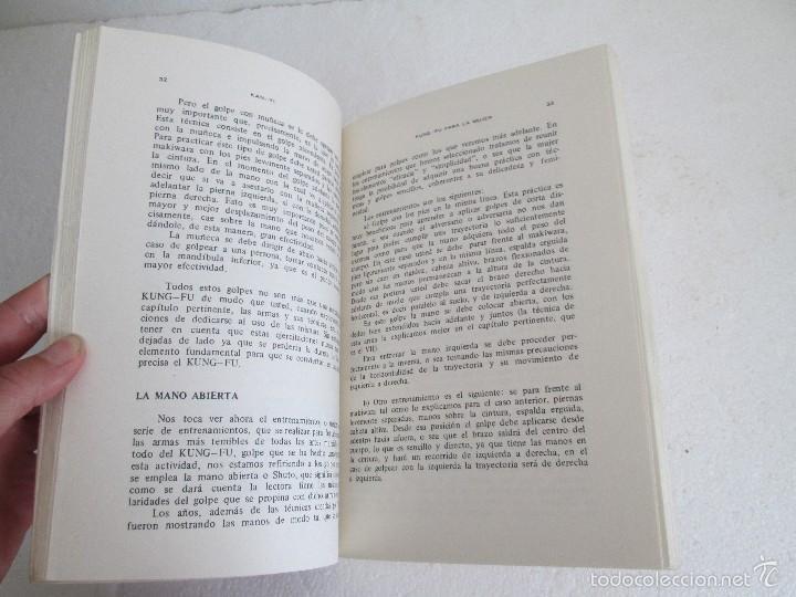 Libros de segunda mano: KUNG - FU PARA LA MUJER. KAN YI. EDITORIAL CAYMI. 1974. VER FOTOGRAFIAS ADJUNTAS - Foto 12 - 57313860