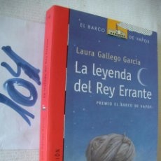 Libros de segunda mano: LA LEYENDA DEL REY ERRANTE - LAURA GALLEGO. Lote 57417979