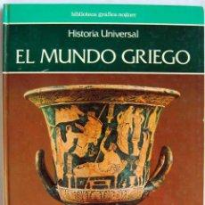Libros de segunda mano: HISTORIA UNIVERSAL. EL MUNDO GRIEGO - BIBLIOTECA GRÁFICA NOGUER. Lote 57515779