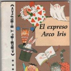 Libros de segunda mano: EL EXPRESO ARCO IRIS EMILIO GAZO Y VARIOS AUTORES EDICIONES SM 63 PÁGINAS AÑO 1991 MD9. Lote 57536625