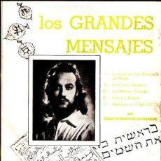 Libros de segunda mano: SERGE RAYNAUD DE LA FERRIERE : LOS GRANDES MENSAJES I A V (GRAN FRATERNIDAD UNIVERSAL, 1986). Lote 57553394