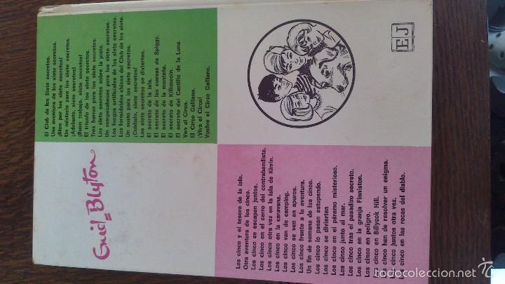 Libros de segunda mano: aventuras juvenil - Foto 5 - 57674682