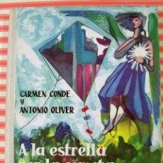 Libros de segunda mano: CARMEN CONDE Y ANTONIO OLIVER A LA ESTRELLA POR LA COMETA DONCEL SEGUNDA EDICIÓN 1969. Lote 57771799