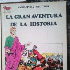 Libros de segunda mano: LA GRAN AVENTURA DE LA HISTORIA - ROMA III - AUGUSTO Y EL IMPERIO --REFM1E4. Lote 58087131