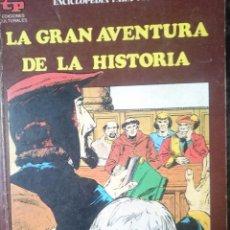Libros de segunda mano: LA GRAN AVENTURA DE LA HISTORIA - LA EDAD MODERNA III - LA REFORMA RELIGIOSA --REFM1E4. Lote 145751808