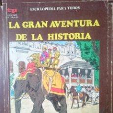 Libros de segunda mano: LA GRAN AVENTURA DE LA HISTORIA - EL ORIENTE MILENARIO I - INDIA. Lote 58087426