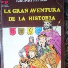 Libros de segunda mano: LA GRAN AVENTURA DE LA HISTORIA - EL MEDIEVO II - LA EUROPA FEUDAL --REFM1E4. Lote 145751848