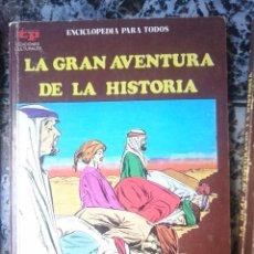 Libros de segunda mano: LA GRAN AVENTURA DE LA HISTORIA - EL ISLAM I - MAHOMA. Lote 58087463