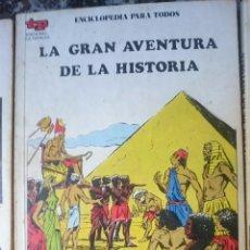 Libros de segunda mano: LA GRAN AVENTURA DE LA HISTORIA - EGIPTO I - LA EDAD DE LAS PIRAMIDES. Lote 58087470