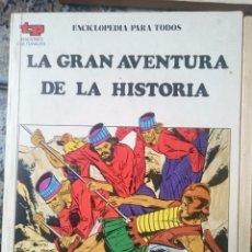 Libros de segunda mano: LA GRAN AVENTURA DE LA HISTORIA - ASIA ANTERIOR IV - EL IMPERIO PERSA --REFM1E4. Lote 58087474