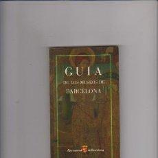 Libros de segunda mano: GUIA DE LOS MUSEOS DE BARCELONA - AJUNTAMENT DE BARCELONA 1985. Lote 58116339