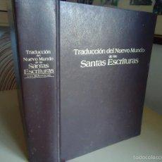 Libros de segunda mano: LIBRO TRADUCCIÓN DE NUEVO MUNDO DE LAS ESCRITURAS.. Lote 58121237