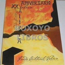 Libros de segunda mano: AAVV. XXV ANIVERSARIO FONDO CULTURAL VALERIA (CAMPANARIO, BADAJOZ). Lote 57904596