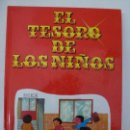 Libros de segunda mano: EL TESORO DE LOS NIÑOS. OCÉANO. Lote 58185303