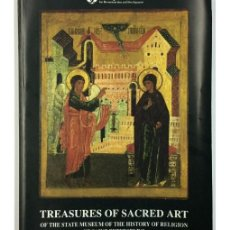 Libros de segunda mano: TREASURES OF SACRED ART. OF THE STATE MUSEUM OF THE HISTORY OF RELIGION. Lote 58234044