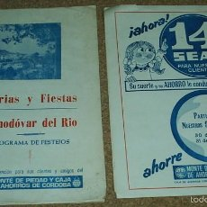 Libros de segunda mano: FERIA Y FIESTAS DE ALMODOVAR DEL RIO 1972 - PROGRAMA DE FESTEJOS ORIGINAL.. Lote 58280133