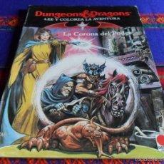 Libros de segunda mano: DUNGEONS & DRAGONS DRAGONES MAZMORRAS LA CORONA DEL PODER TIMUN MAS. MBE REGALO RESCATE DE RINGLERUM. Lote 58296619