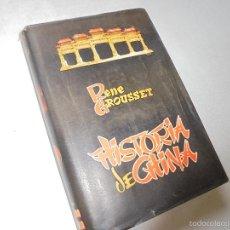 Libros de segunda mano: HISTORIA DE CHINA-RENÉ GROUSSET-1ª. EDC.- ABRIL 1944-LUIS DE CARALT, EDITOR, BARCELONA. Lote 58362714