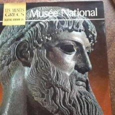 Libros de segunda mano: MUSEE NATIONAL. COLECCIÓN LES MUSEES GRECS.. Lote 58377898