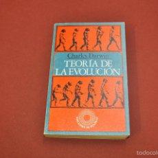 Libros de segunda mano: TEORÍA DE LA EVOLUCIÓN - CHARLES DARWIN - CIB. Lote 58412257