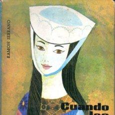 Libros de segunda mano: RAMÓN SERRANO : CUANDO LAS GRANDES ESPOSAS ERAN NIÑAS (EDITORIAL CERVNATES, 1959). Lote 58490978
