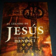 Libros de segunda mano: EL LEGADO DE JESUS. DAVID ZURDO. Lote 58521065